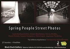 spring people street photos @ black duck by Georgia Ponirakou