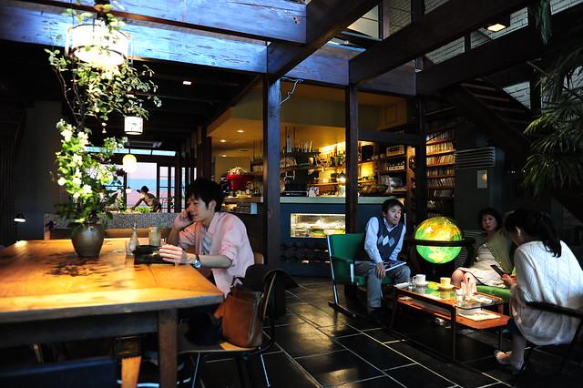 Kyoto - Café Bibliotic Hello!