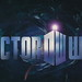 Doctor Who - Full Collection