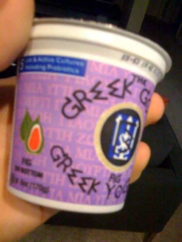 Greek Yogurt with Figs | by mirven