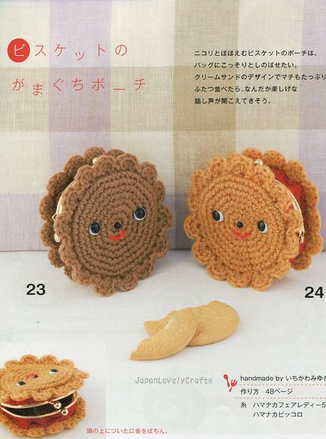 Pdf patterns book Crochet sweets food cakes | Crochet food ... | 640x476