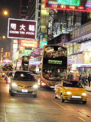 Hong Kong Rush | by everlutionary