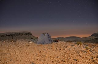 Tent | by kewl
