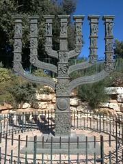 Israelische Akademie der Wissenschaften