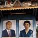 Kambodža, královský pár, foto: Petr Nejedlý