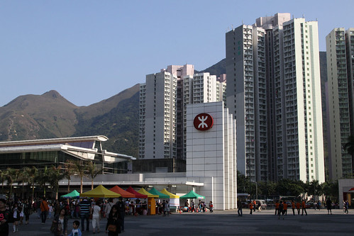 Tung Chung: where is the railway station?