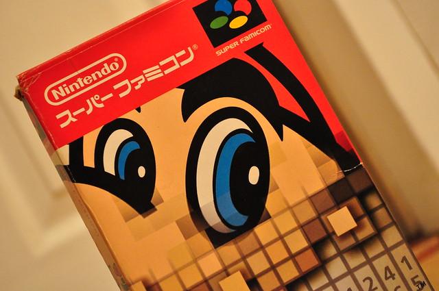 Mario's Picross - Super Famicom