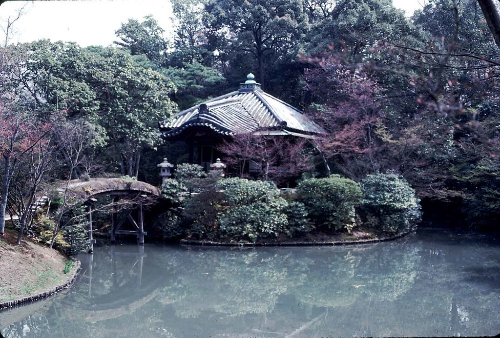 Katsura Imperial Villa - Kyoto - Japan