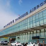 台中航空站