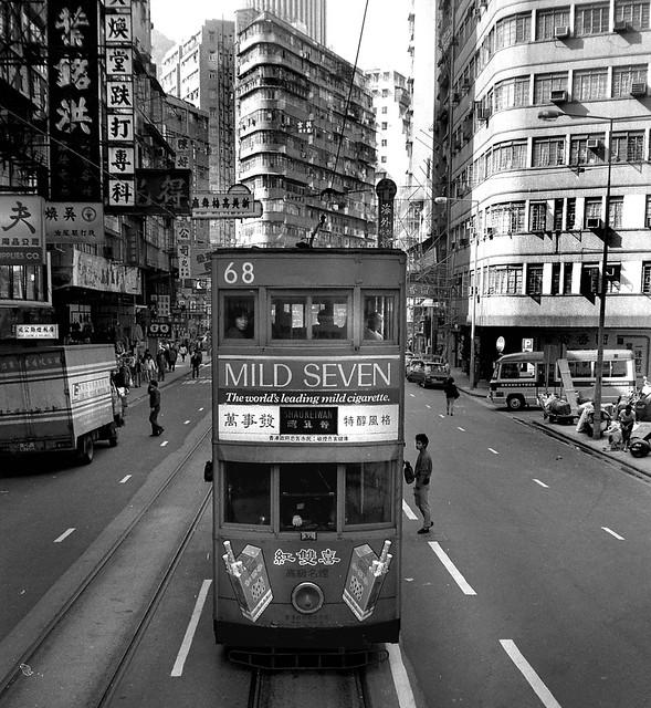 Queen's Road, Hong Kong