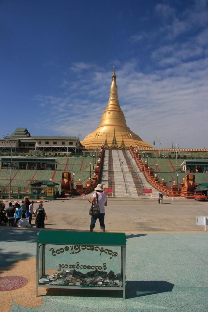 Pyi Myanmar Daily Journal: Nay Pyi Taw Myanmar