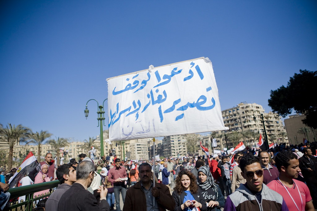 أدعو لوقف تصدير الغاز لإسرائيل