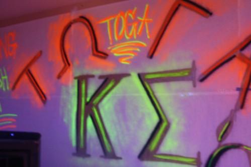 Untitled | by Kappa Sigma NMSU