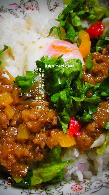 タイ風豚肉バジル炒め御飯・・・タケノコが美味しい季節だからって、思ったんだけどぉ