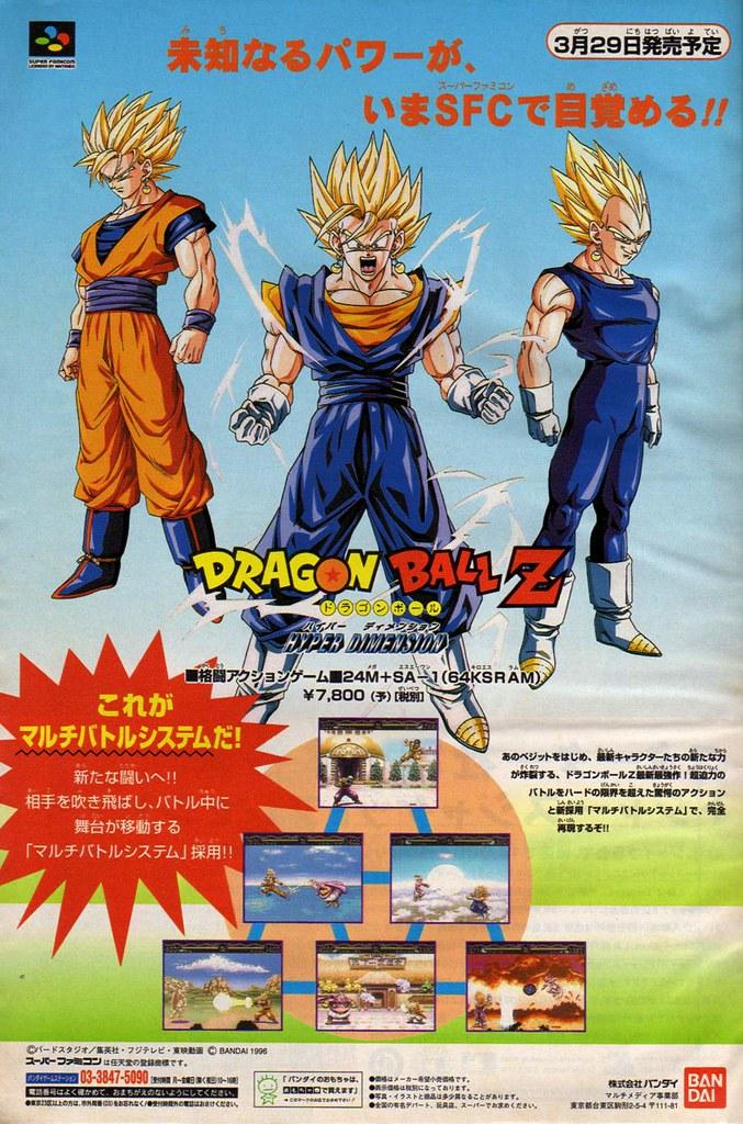 Dragon ball Z Super battle Power Level 41