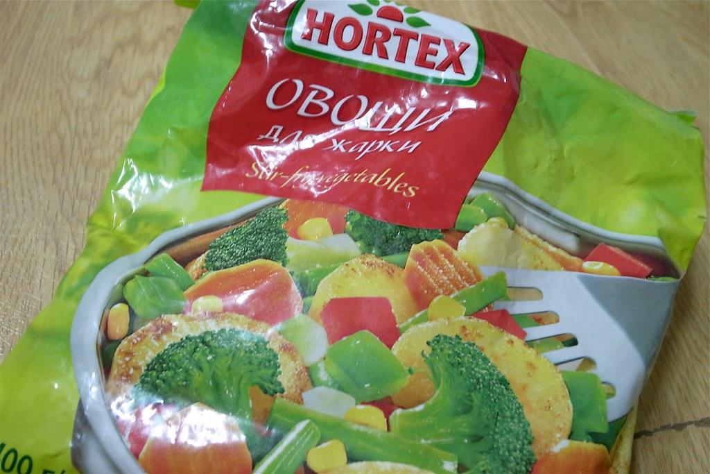 Mongolian Frozen Vegetable
