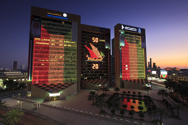 Kuwait - Darwaza Bank Complex