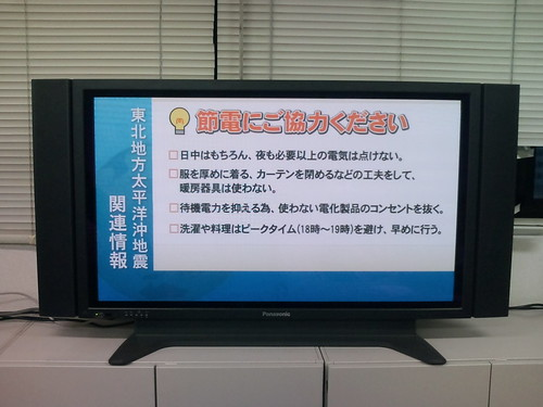 HI3F0132 | by digitalsignage.co.jp
