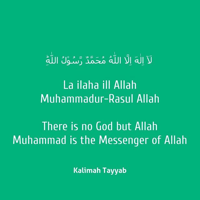لَآ اِلٰهَ اِلَّا اللّٰهُ مُحَمَّدٌ رَّسُوْلُ اللّٰهِؕ  La ilaha ill Allah Muhammadur-Rasul Allah  There is no God but Allah Muhammad is the Messenger of Allah