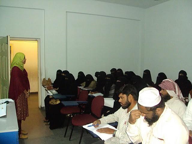Madrasa Teachers and Students Training Programme