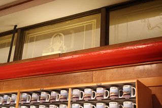 Queen Mary - Former Radio Telephone Room (Post-War) - Now Gift Shop   by Miss Shari