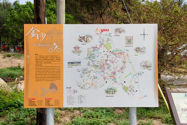 自行車道指引