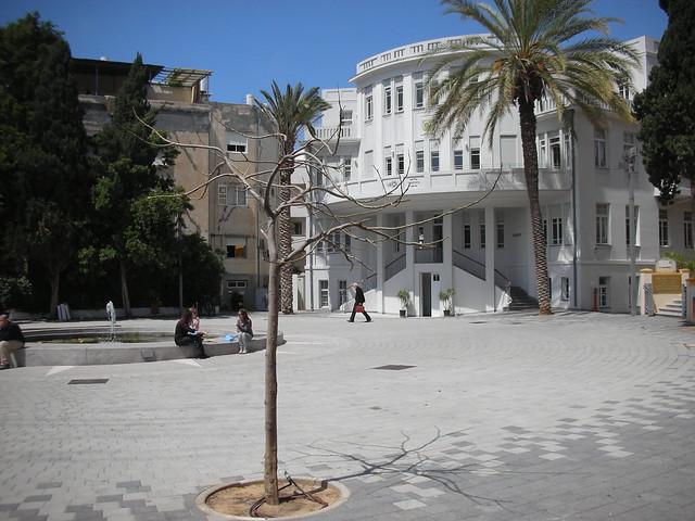 Bialik Square
