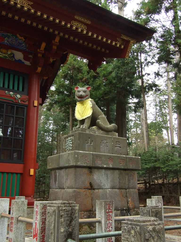 三峰 神社
