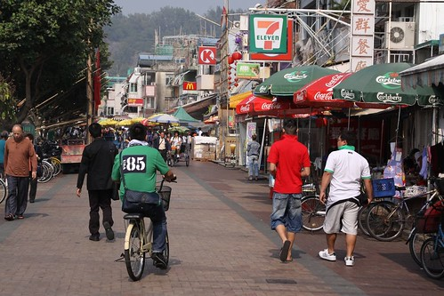 Main street of Cheung Chau: bikes are the main mode of transport