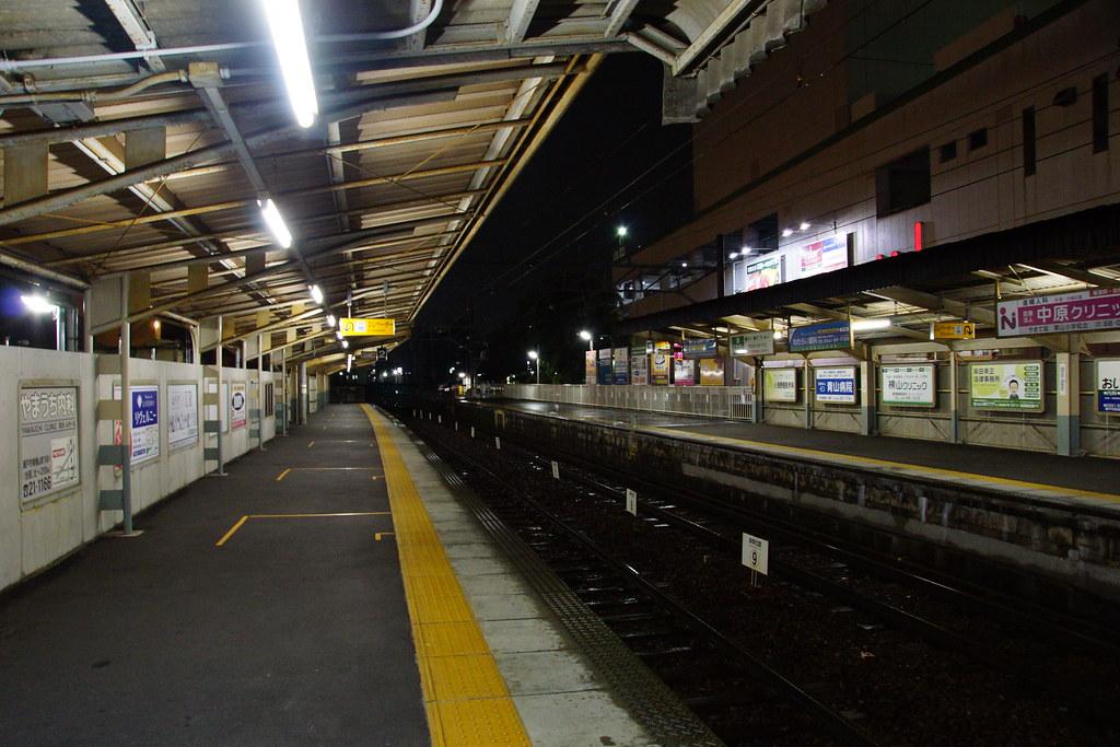新瀬戸駅 Shin Seto St.