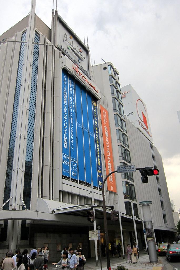 Tokyo - Shibuya: Tokyu Department Store