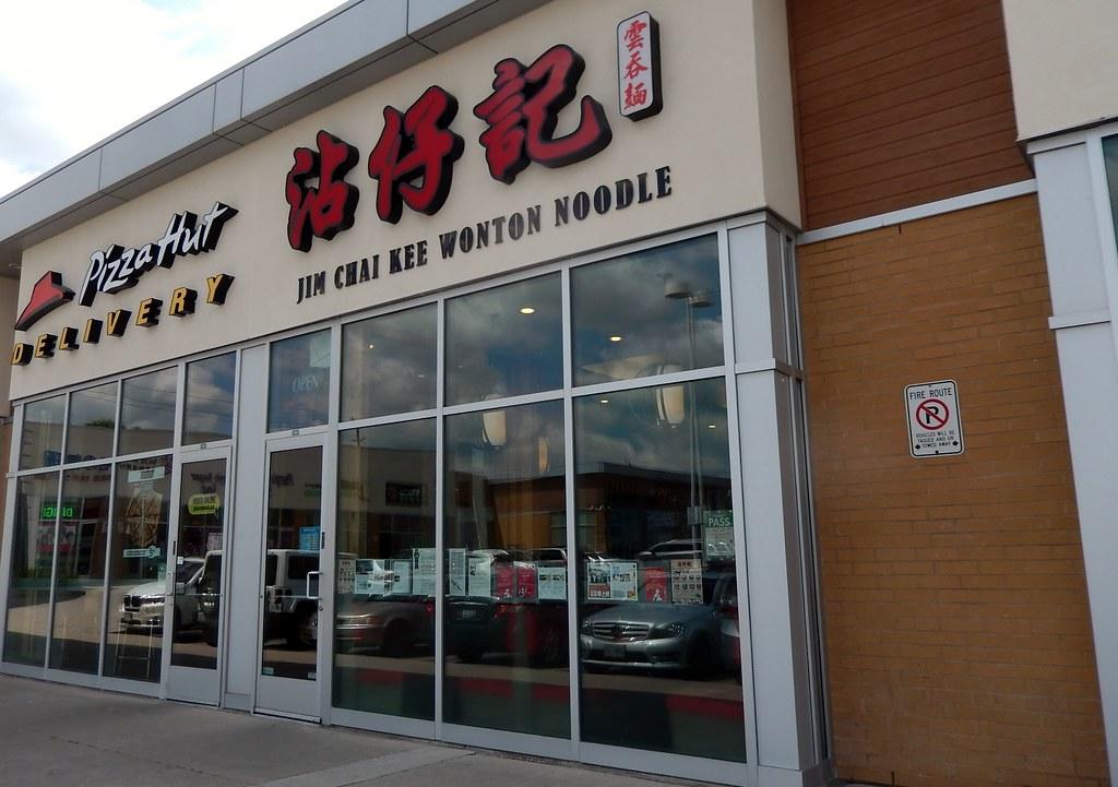 Jim Chai Kee Wonton Noodle Scarborough Ontario Second O