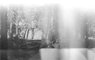 Donskoy garden