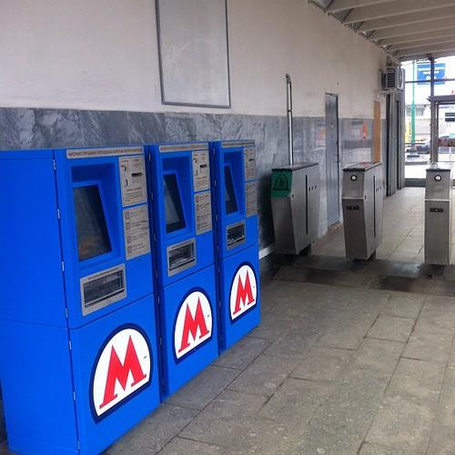 Билетные автоматы рядом с турникетами на выход. «Вам нужен билет, чтобы купить билет». И ОНИ РАБОТАЮТ!