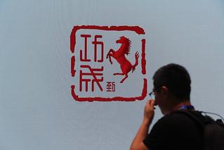 Ferrari-Horse-@-Beijing-Auto-2014-01