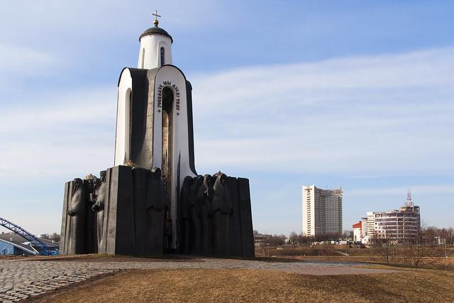 Minsk_City 1.3, Belarus