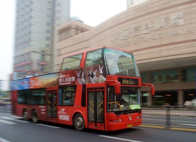 Shanghai - Sightseeing Bus