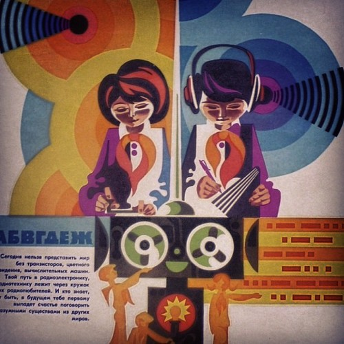 "Russian propaganda posters From the Ministry of Education, circa 1980 | by ""TUKKA"""