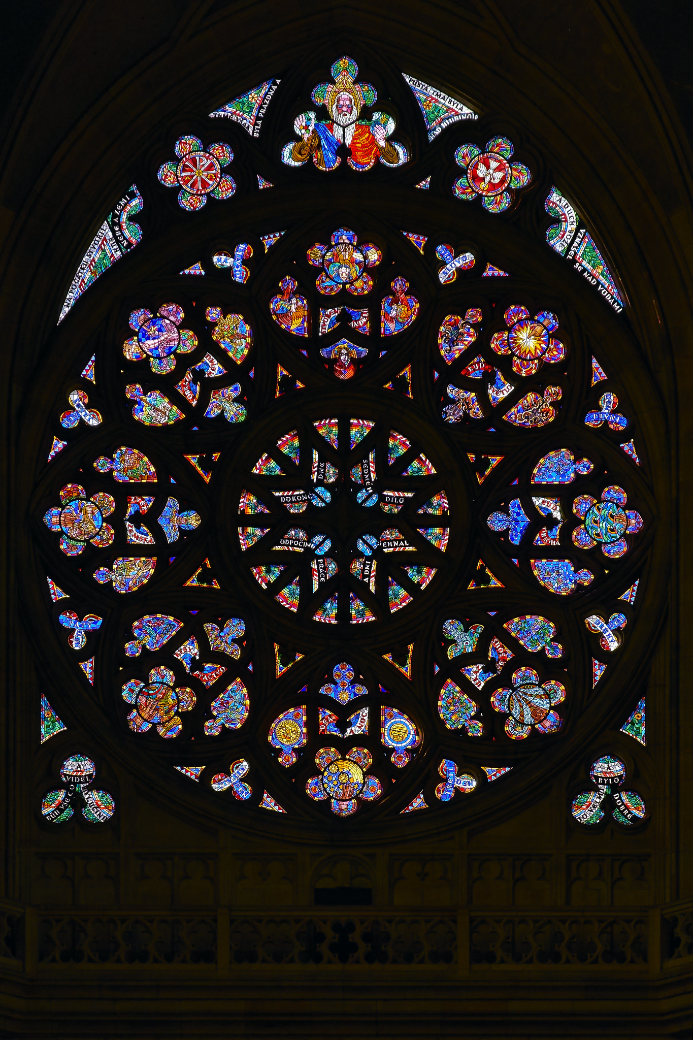 Rose Window - St. Vitus Cathedral