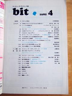 bit 1985.4 contents