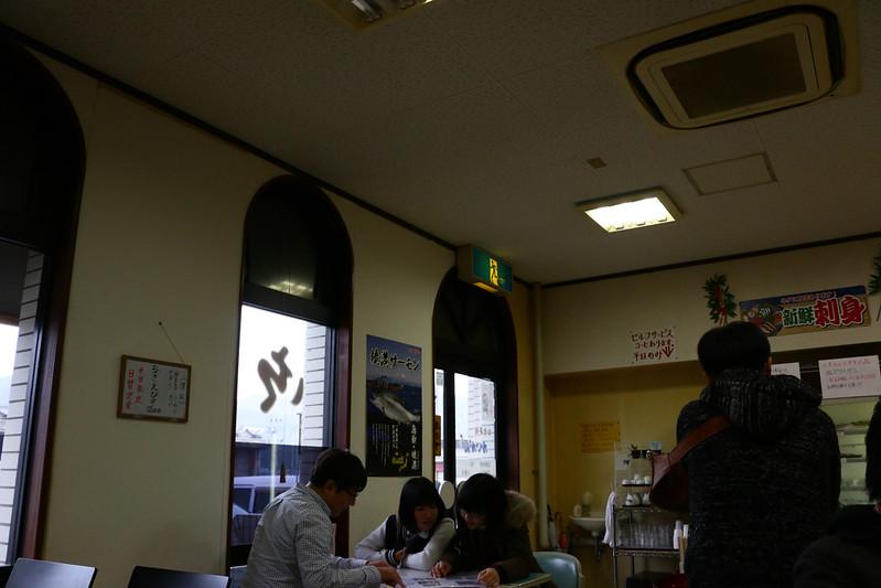 20150307-三瓶山-0103.jpg