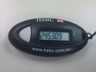 HSBC OTP token (aka Security Device) | Edward Chuang | Flickr