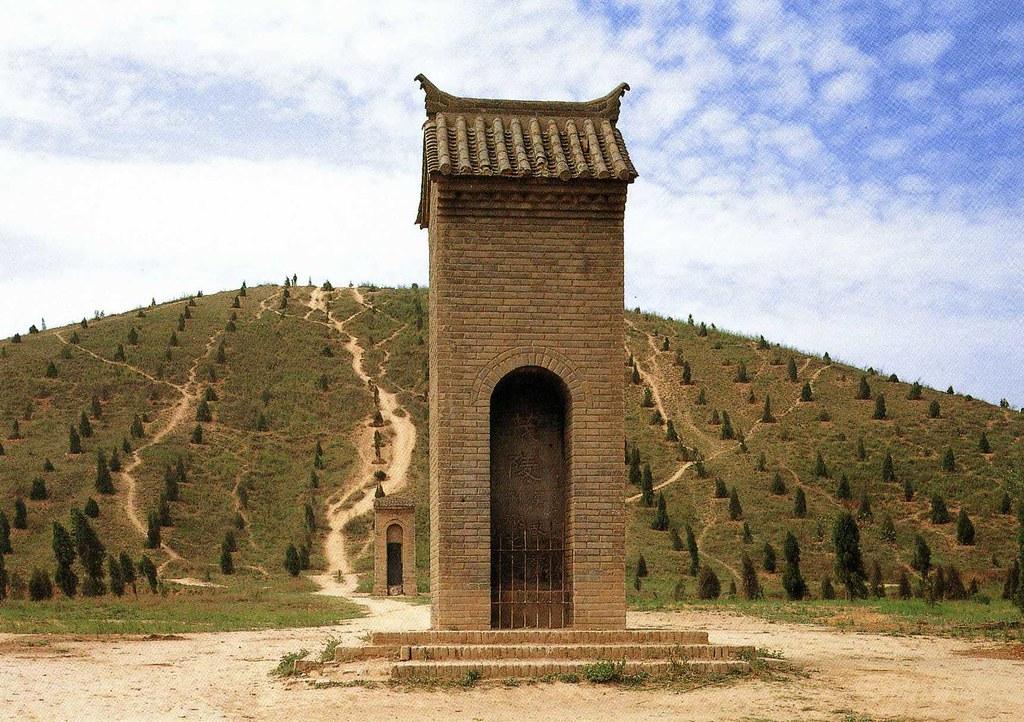 Mao Mausoleum-茂陵