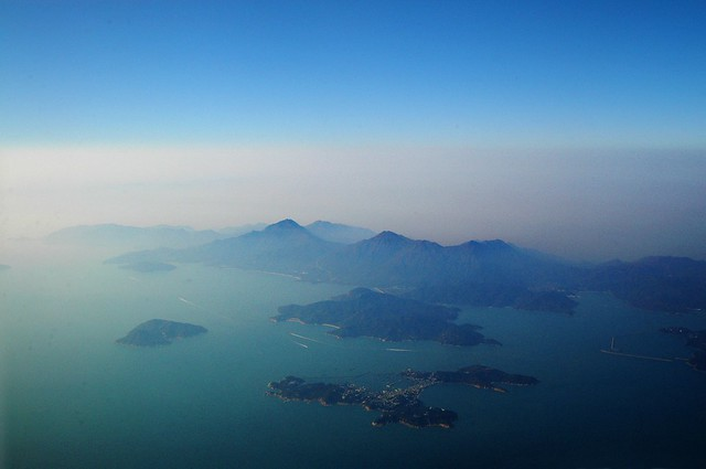Hong Kong Islands Aerial View