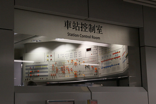 Station control room at Admiralty
