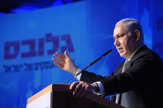 PM Netanyahu addresses Globes Business Conference, 13.12.10 | by Prime Minister of Israel