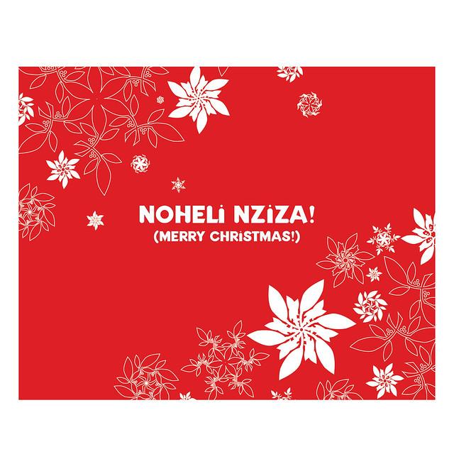 Bourbon Coffee Christmas Designs Card Inside