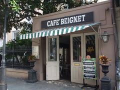 日, 2010-12-05 13:47 - Café Beignet
