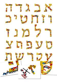 LegoType