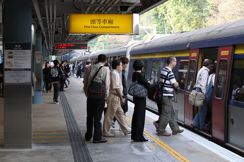 Boarding the first class carriage at Kowloon Tong